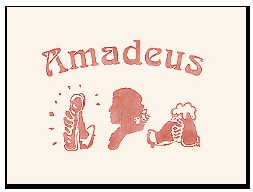 exemple-logo-design-raté-amadeus