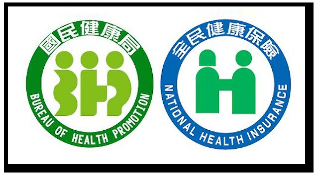 exemple-logo-design-raté-bureau-of-health