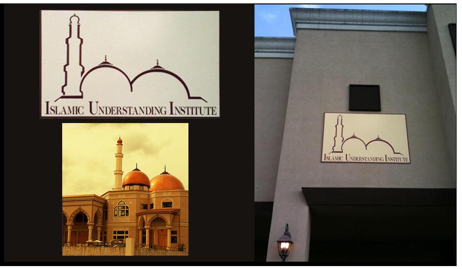 exemple-logo-design-raté-islamic-understanding-institute