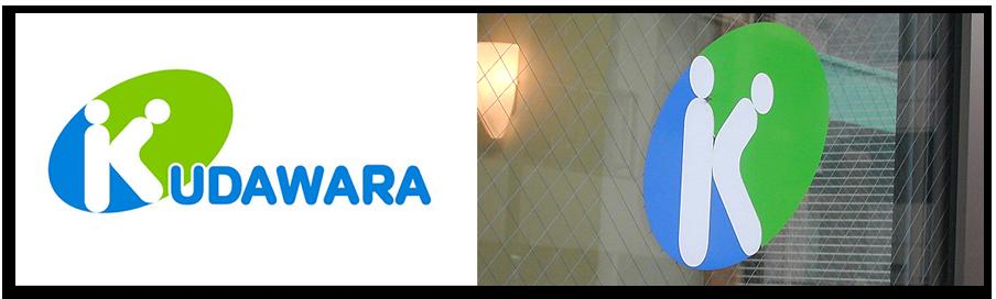 exemple-logo-design-raté-kudawara